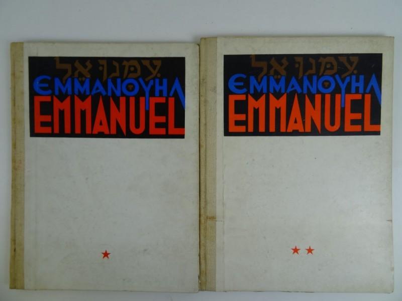 Jije: Emmanuel  2 stripalbums deel 1 en 2 1946 Franse taal