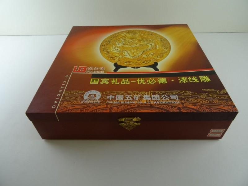 Mainstream Sculpture China - Zilver