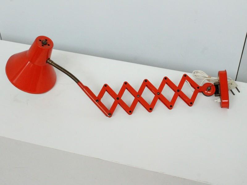 Vintage harmonicalamp: HALA Zeist Wall Lamp