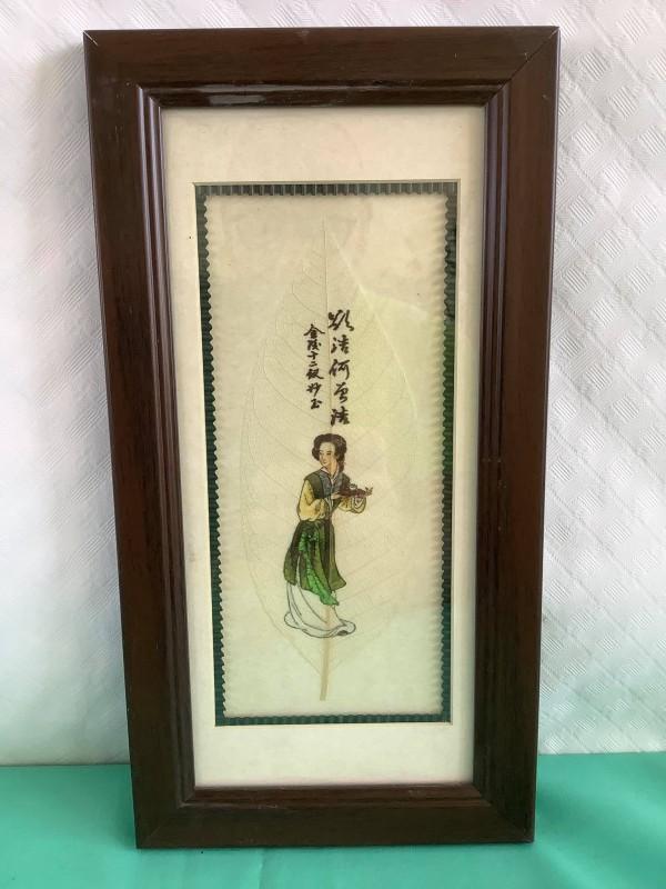 Japanse tekening op een blad