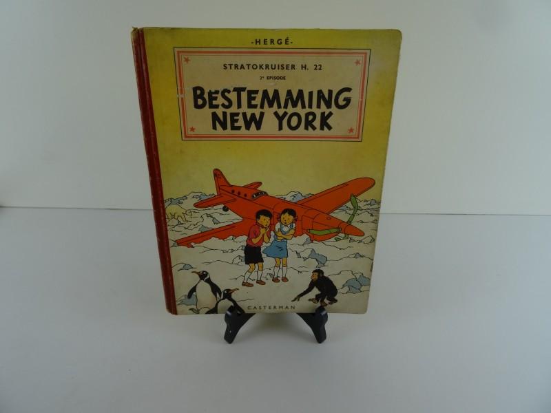 Hergé: Bestemming New York 1951 eerste druk