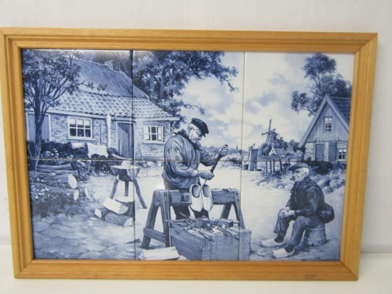 Boek - Het kunstpakket