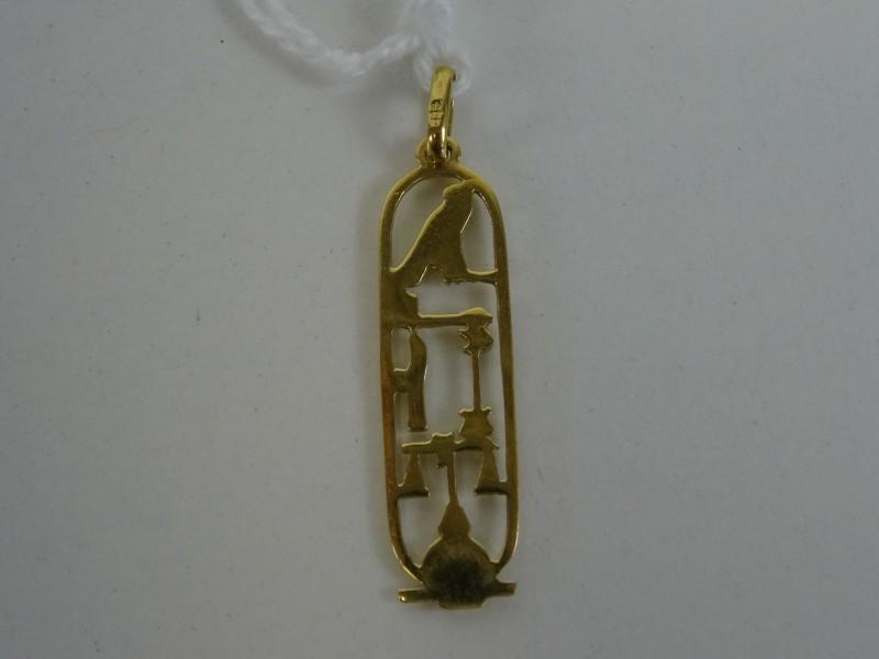 Gouden hangertje Egypte 18kt