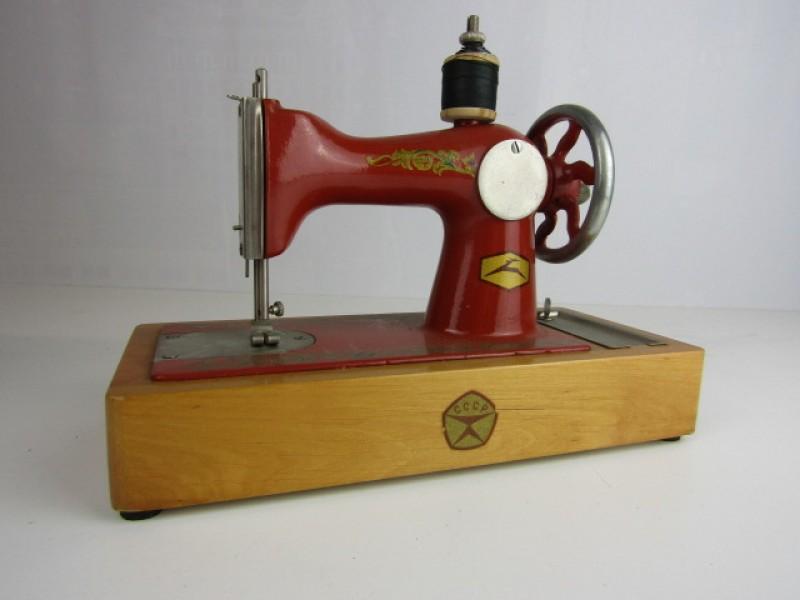 Vintage Speelgoed, Naaimachine, Sovjet Makelij