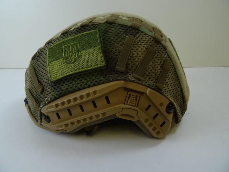 Militaire helm Ukraine