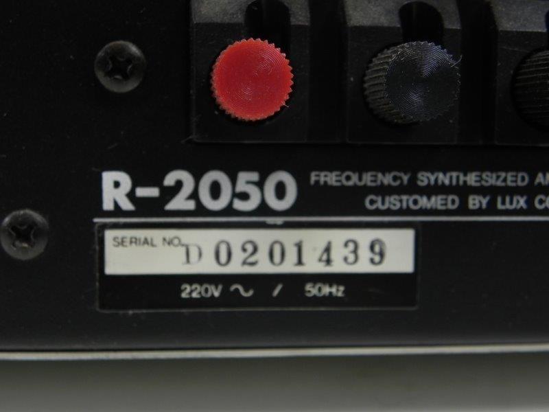 Tuner-Versterker Luxman R-2050
