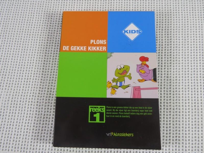 Dvd box - Plons de gekke kikker