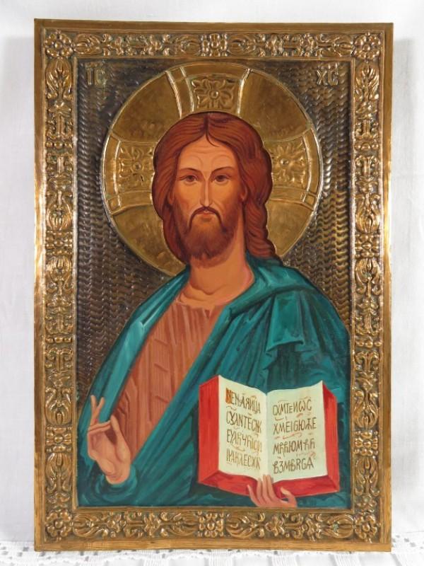 Kader met orthodox icoon