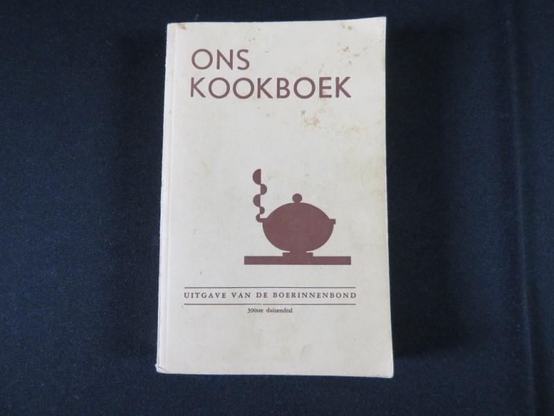 Zeer Grote Griekse Amfora Vaas: Hand Made in Greece, 2 2WE R 26''
